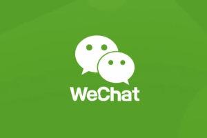 wechat hub of china