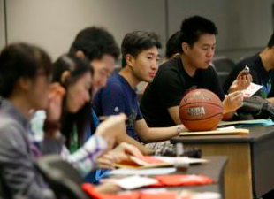 understanding Chinese students